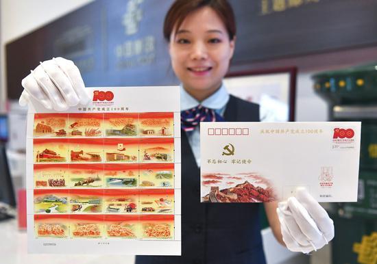 Commemorative stamps, cover celebrate 100th anniversary of CPC