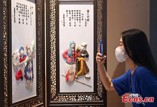 Exhibition about intangible cultural heritages conservation kicks off in Hebei