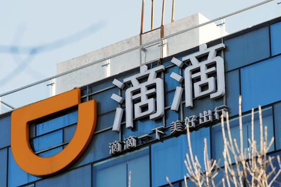 Didi Chuxing aims for over $67b valuation in NYSE debut
