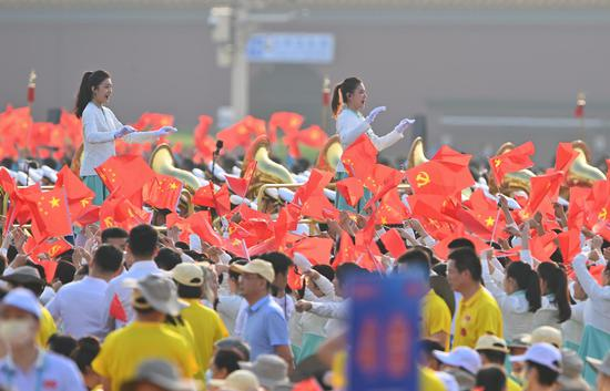 People gather at Beijing Tiananmen Square to celebrate CPC centenary