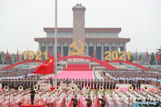 Flag-raising ceremony held at Tiananmen Square during CPC centenary ceremony
