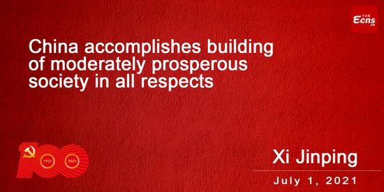 Highlights of Xi's speeches at ceremony marking CPC centenary