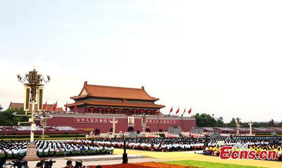 Ceremony marking CPC centenary held at Tiananmen Square