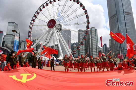 Residents in HKSAR celebrate twin anniversaries at Central Ferry Piers