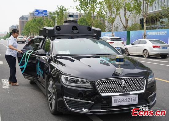 Henan pilots auto-driving service