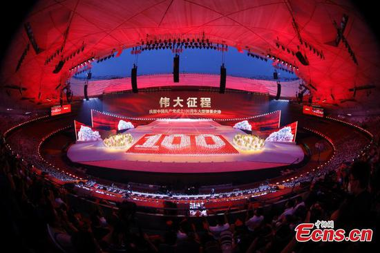 China holds grand celebration 'The Great Journey' to salute CPC centenary