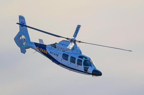 AVIC launches assembly of new helicopter