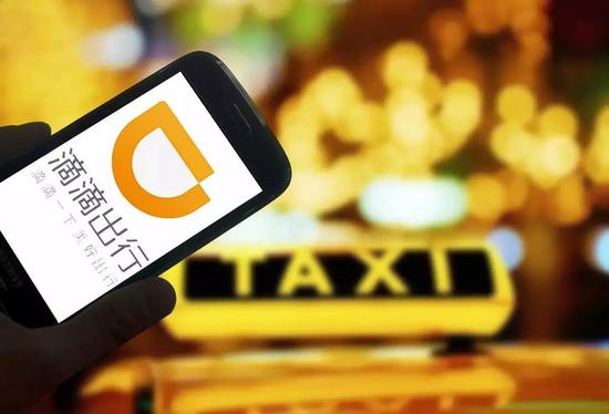 China launches Didi cybersecurity probe