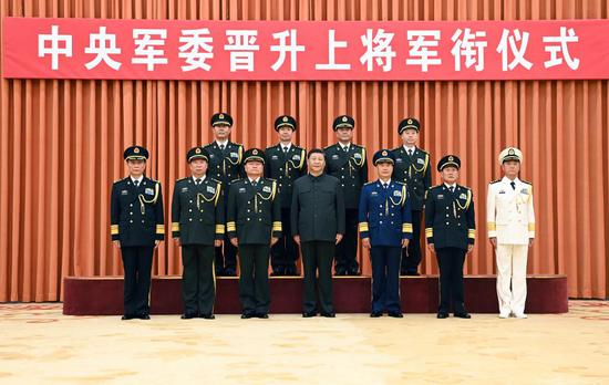 4 PLA officers promoted to highest military rank of general