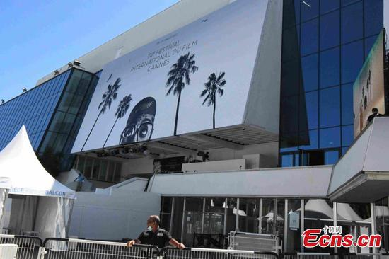 Cannes film festival to reopen