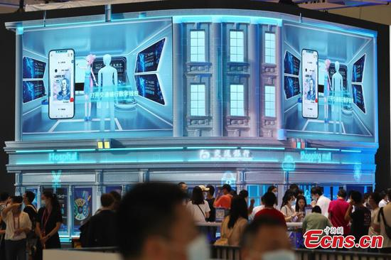 2021 World Artificial Intelligence Conference opens in Shanghai