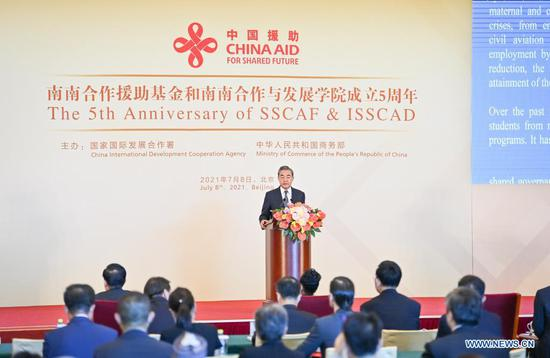 Chinese State Councilor and Foreign Minister Wang Yi addresses an event marking the 5th anniversary of the South-South Cooperation Assistance Fund (SSCAF) and the Institute of South-South Cooperation and Development (ISSCAD) in Beijing, capital of China, July 8, 2021. (Xinhua/Li Xiang)