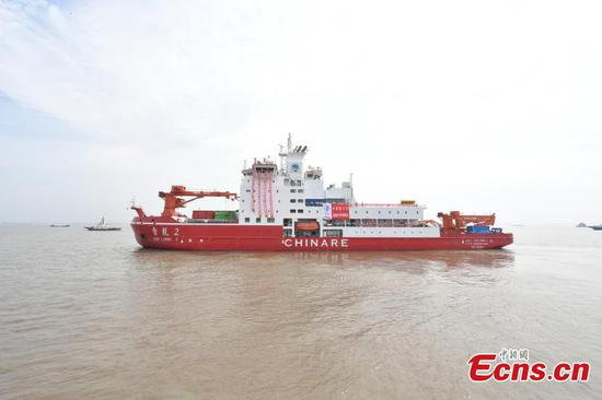China's Xuelong 2 sails from Shanghai to Arctic on new mission