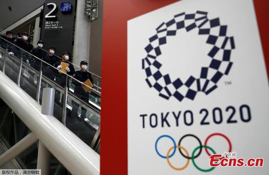 Tokyo conducts security sweep of Olympic Main Press Center