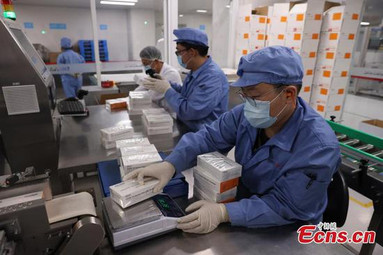 Two Chinese COVID-19 vaccine firms to supply vaccines to COVAX