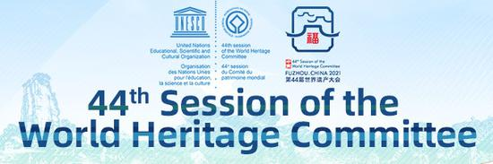 44th World Heritage Committee