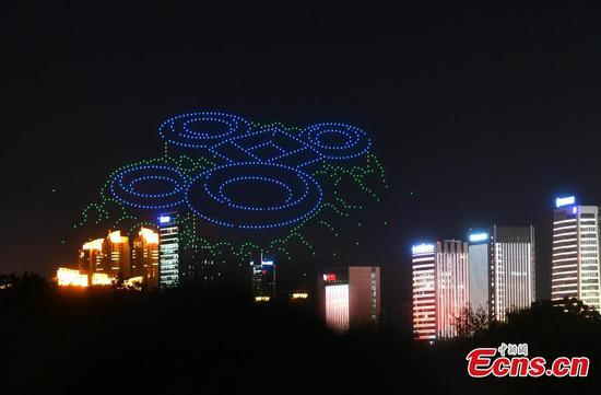 Drone light show held in Fuzhou to mark 44th World Heritage Committee