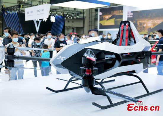 GBA international auto show launched in Shenzhen