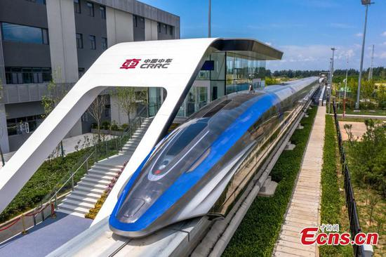 World's first 600km/h high-speed maglev train rolls off assembly line