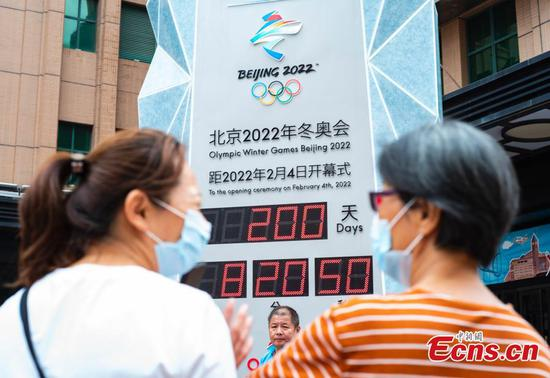 200 days countdown marked for 2022 Olympic Winter Games