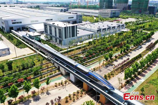 A China-developed high-speed maglev train makes debut in Qingdao, Shandong Province on July 20, 2021.  (Photo/ Jiang Chao)