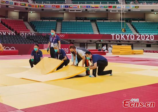 Tokyo Olympics Judo venue prepared for the game
