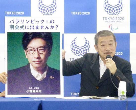 Tokyo 2020 opening ceremony director steps down over past comments on Holocaust