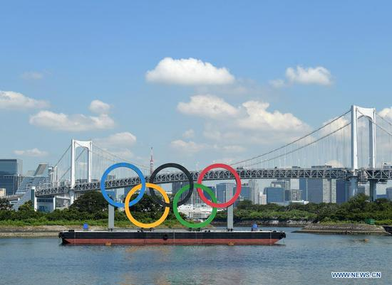 Opening ceremony of Tokyo 2020 Olympic Games to be held on Friday