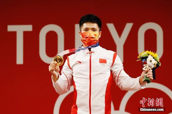China's Li Fabin wins weightlifting gold in Tokyo 2020