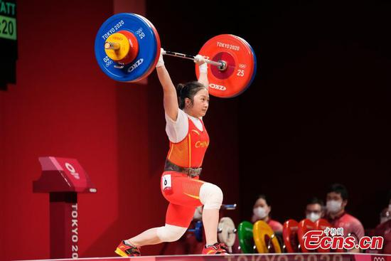 China gains silver medal at women's 55kg weightlifting event of Tokyo Olympics