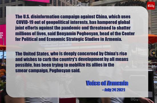 U.S. anti-China campaign detrimental to global COVID-19 cooperation, says Armenian scholar