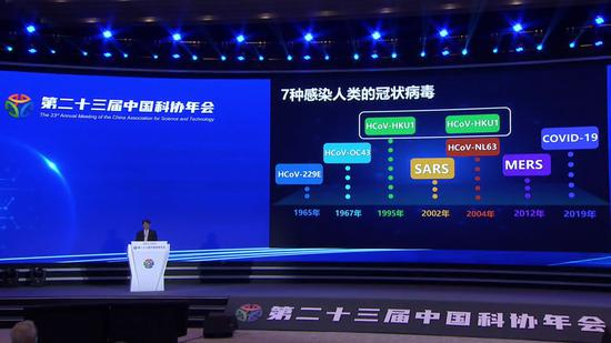 China CDC head explains why COVID origin tracing shouldn't be politicized