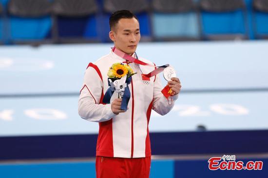 China wins silver at gymnastics men's all-around at Tokyo Olympics