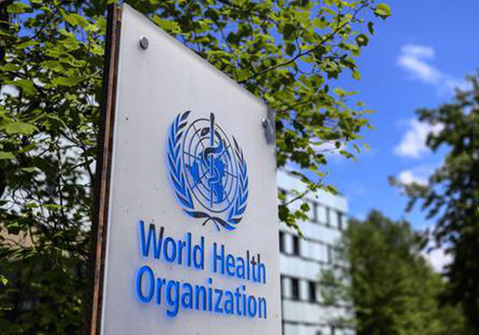 WHO tracing COVID-19 in China for 2nd time contradicts 1st report