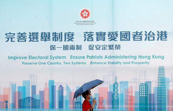 Commissioner's office of Chinese foreign ministry urges foreign politicians to stop interfering in Hong Kong's judicial proceedings