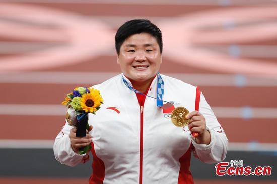 China's shot putter Gong Lijiao wins gold at Tokyo Olympics
