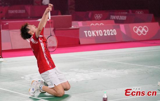 China's Chen Yufei wins badminton women's singles gold at Tokyo Olympics