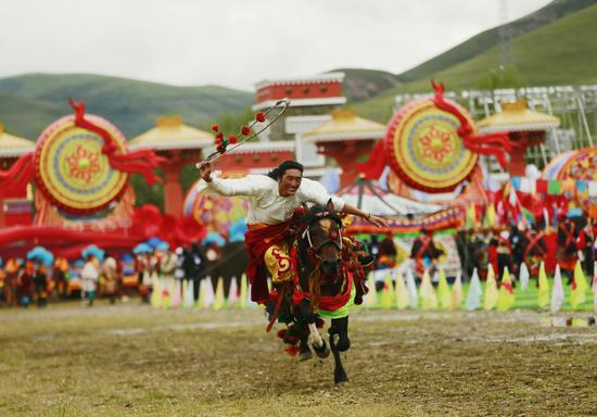 Yushu Tibetan Autonomous Prefecture marks 70th anniv. of founding