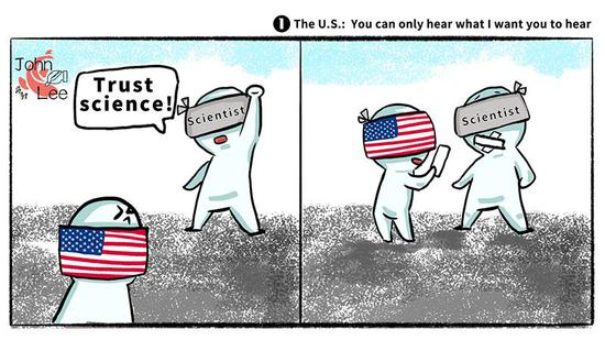 Comicomment: You can only hear what the U.S. wants you to hear