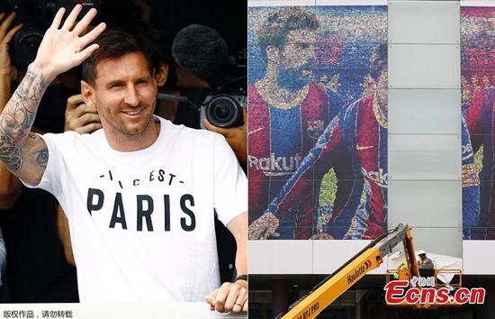 Messi arrives in Paris to complete Paris Saint-Germain deal