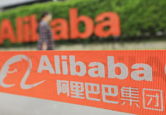 A logo of Alibaba is seen in Hangzhou, East China's Zhejiang province, on March 21, 2016. [Photo/IC]