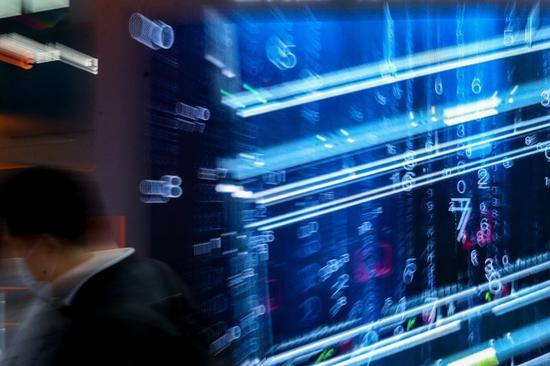 Guiyang invests 12.1b yuan in big data industry in Jan-July