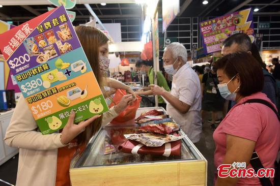 Five exhibitions held in Hong Kong to boost consumption