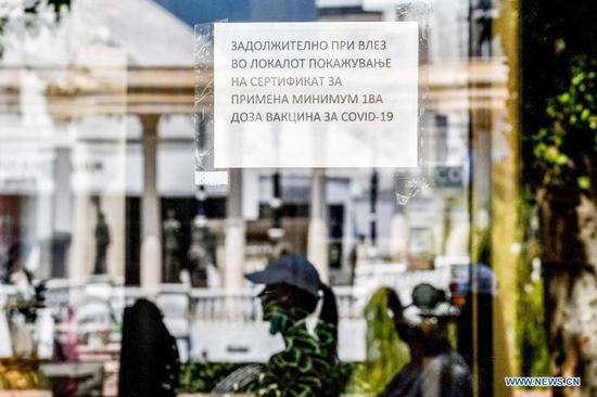 People vaccinated against COVID-19 can enter restaurant in North Macedonia