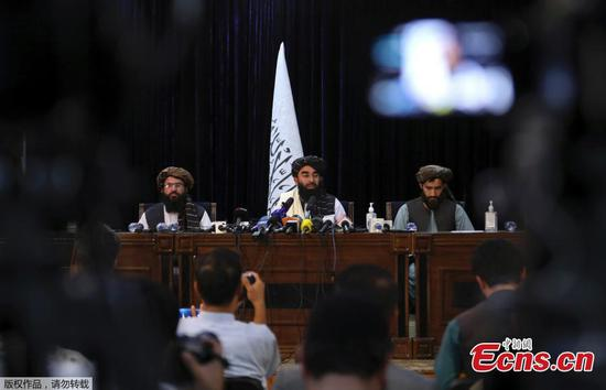 Taliban hold their first press conference in Kabul