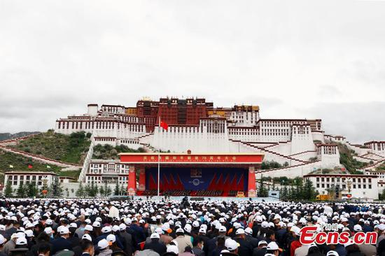 China celebrates 70th anniversary of Tibet's peaceful liberation