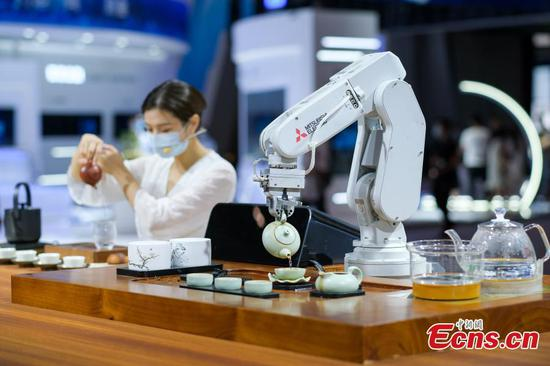 Smart China Expo 2021 opens in Chongqing
