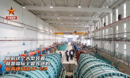 China's Mach 30 wind tunnel expected to be completed in 2022, help develop aerospace, hypersonic aircraft