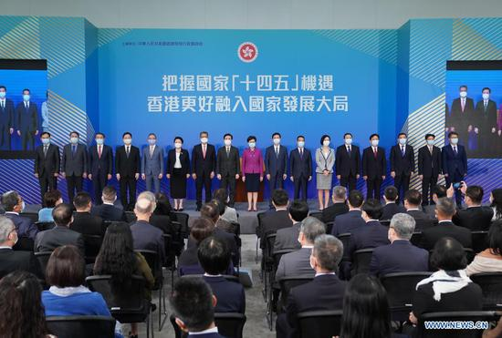 National delegation introduces 14th Five-Year Plan opportunities for Hong Kong