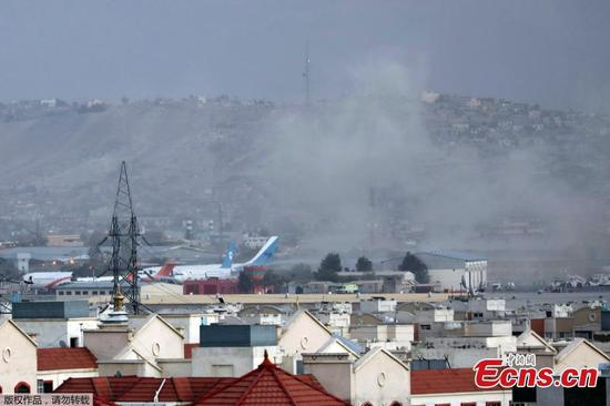 Two bomb attacks cause more than 100 deaths and injuries in Kabul airport